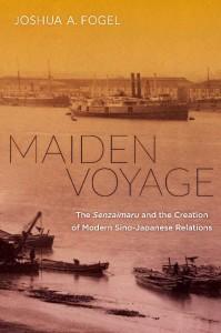 Fogel 2014 Maiden Voyage