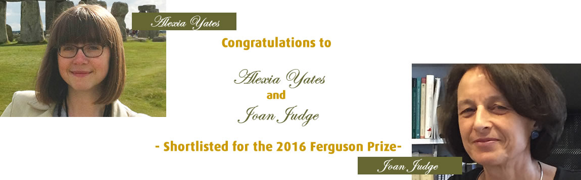 Congratulations to Alexia Yates and Joan Judge - Shortlisted for the 2016 Ferguson Prize