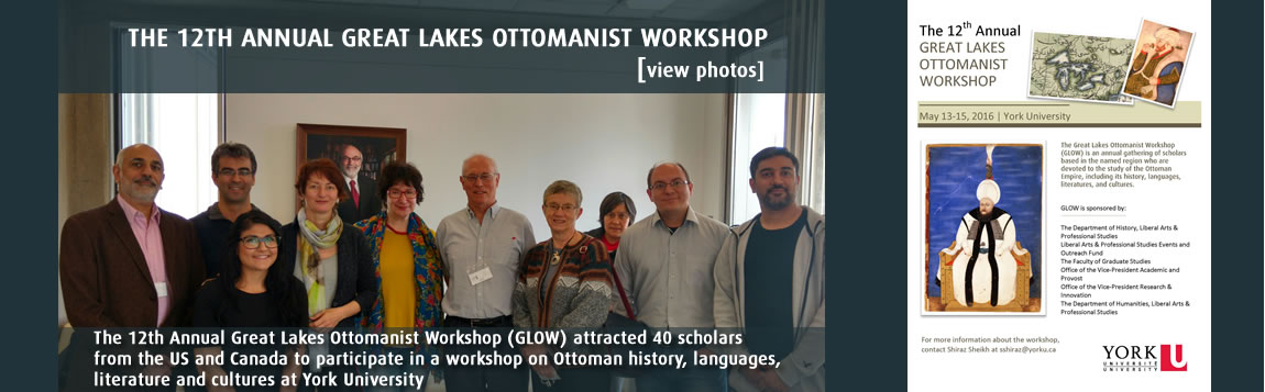 The 12th Annual Great Lakes Ottomanist Workshop