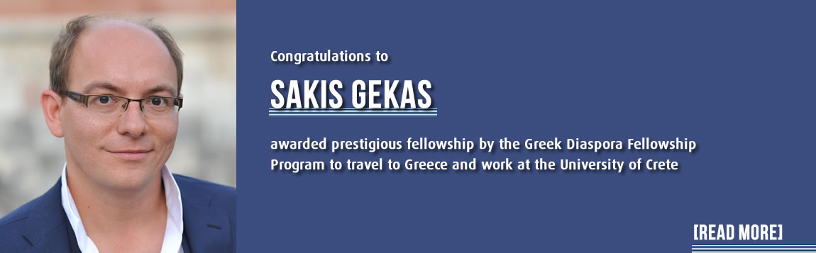 Sakis Gekas awarded prestigious fellowship